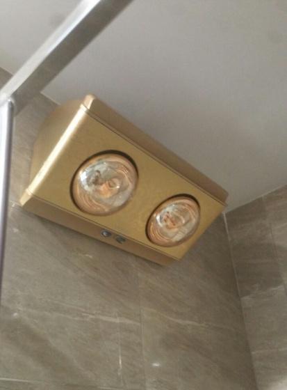 Đèn sưởi nhà tắm 2 bóng treo tường Heizen HE2B