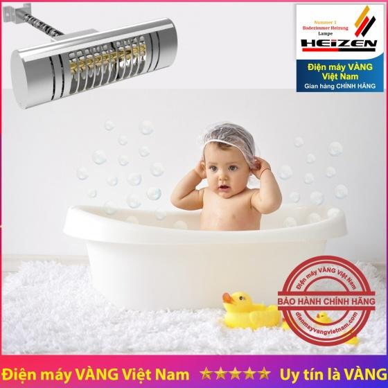 Đèn sưởi nhà tắm chống chói mắt 360W Heizen HEIT36