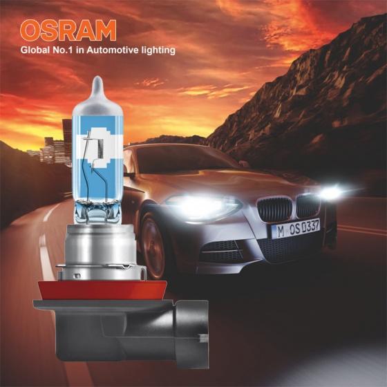 Bóng đèn halogen tăng sáng 150 OSRAM NIGHT BREAKER LASER H11 12v 55w