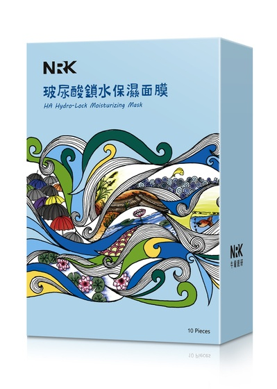 NRK – Mặt nạ axit hyaluronic khóa nước và cấp ẩm cho da hộp 10 miếng – Nrk HA hydro lock moisturizing