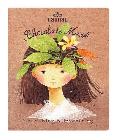 Mặt nạ dừa sinh học Chocolate