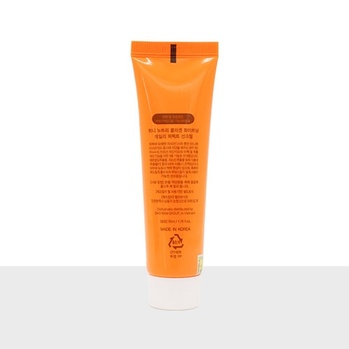 Kem chống nắng dưỡng trắng da bổ sung Collagen SPF 50+ PA++ Queenie