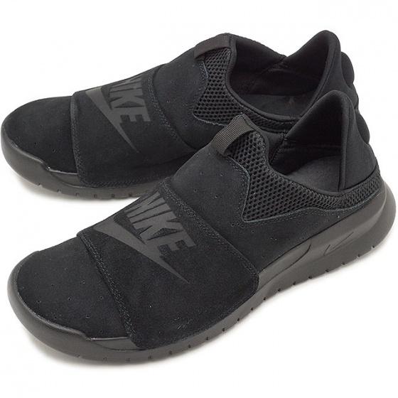 Giày thời trang thể thao nam BENASSI SLP 882410-003