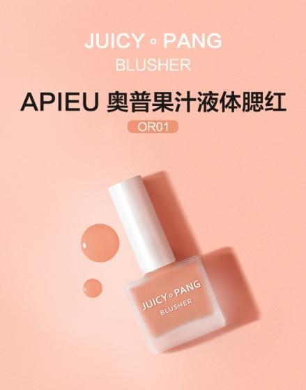 Má hồng dạng kem APIEU Juicy-Pang Water Blusher OR01