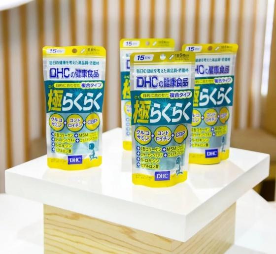 Viên uống xương khớp DHC Glucosamine The Ultimate Joint Health (15 ngày x 90 viên)