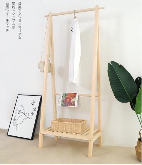 Kệ treo quần áo đa năng xếp gọn Tâm House KT015