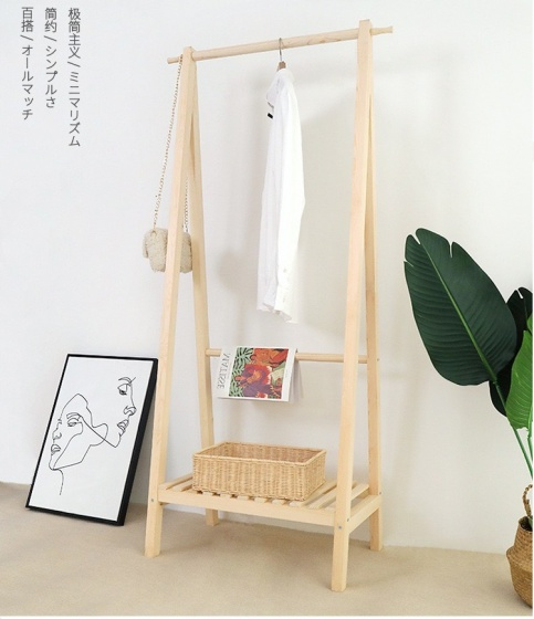 Kệ treo quần áo đa năng xếp gọn Tâm House KT016