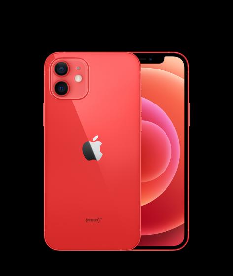 Điện thoại Apple iPhone 12 128GB (VN-A) - Hàng chính hãng