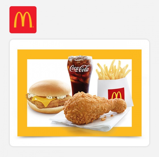 Phiếu quà tặng Enjoy McDonald's B