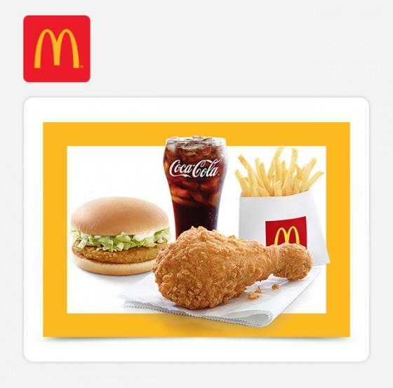 Enjoy McDonald's C