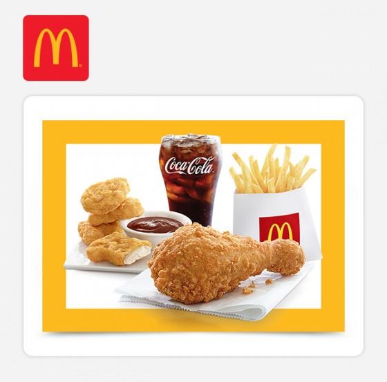Phiếu quà tặng Enjoy McDonald's D