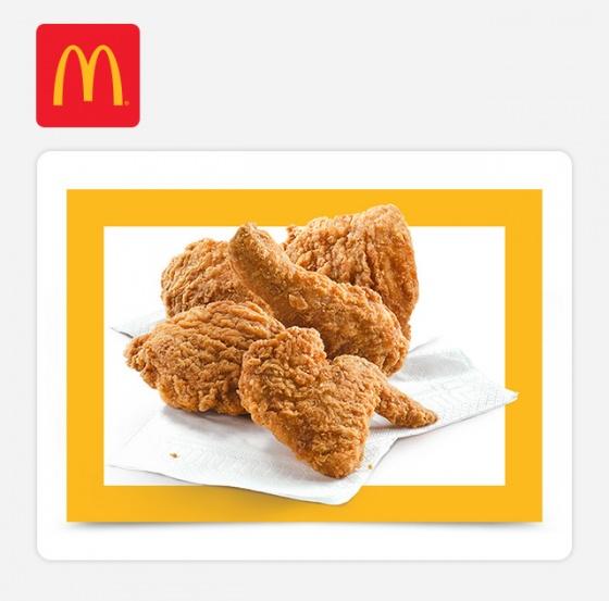 McDonald's - 1 Miếng gà rán (Gà cay)