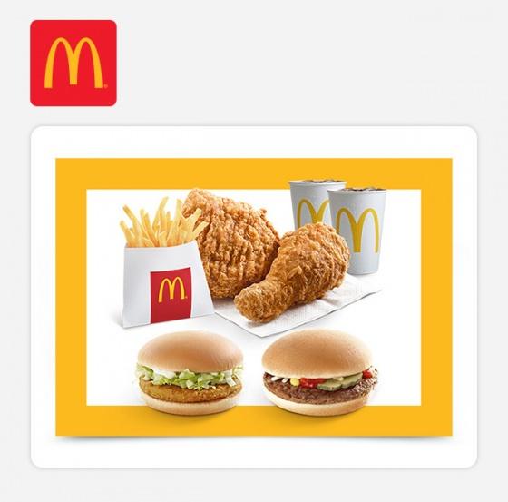 McDonald's - Combo 129k – Chicken Burger+ Hamburger
