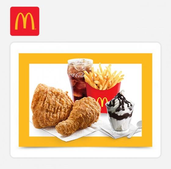 McDonald's - Full Meal - Gà Rán