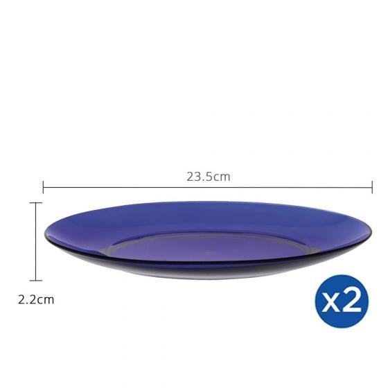 Bộ 2 dĩa thủy tinh cường lực Pháp Duralex Lys  23.5cm ( Xanh Marine, Nâu khói Creole, Xanh Saphir, Vàng Amber )