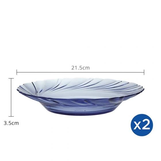 Bộ 2 dĩa  thủy tinh cường lực Pháp Duralex Beau Rigave 19.5cm ( Xanh Marine, Nâu khói Creole )