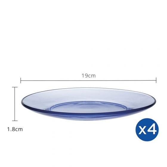 Bộ 4 dĩa thủy tinh chịu lực Pháp Duralex Lys 19cm