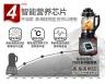 Máy xay, nấu đa năng Ranbem RBM-769S mới 2018 nhập khẩu(Đen)