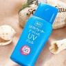 Kem chống nắng Shiseido SPF 50+ (40ml) - Nhật Bản