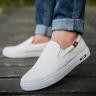 Giày nam lười vải mềm trắng