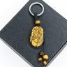 Móc khóa 12 con giáp đá mắt hổ vàng tự nhiên - Tuổi thìn MKTIGYTHIN05 VietGemstones