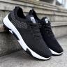 Giày thể thao nam Sacas SC049
