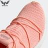 Giày thể thao chính hãng Adidas Arkyn PrimeKnit Boost B96508