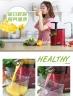 Máy ép trái cây tốc độ chậm giàu Vitamin SAVTM JE-07