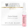 Tinh chất tái tạo & Phục hồi da - Janssen Cosmetics Caviar Extract 25 ống *2ml