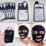 Bộ 5 mặt nạ than hoạt tính giúp mờ thâm sạm, dưỡng trắng da Mediheal W.H.P White Hydrating Black Mask