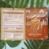 Bộ 5 mặt nạ 3W clinic fresh placenta mask sheet 23ml x 5