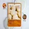 Combo 5 gói mặt nạ dưỡng trắng da chiết xuất khoai tây 3w Clinic Fresh Potato Mask Sheet 23ml x 5