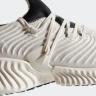 Giày thể thao chính hãng Adidas Alphabouce Instinct D96542