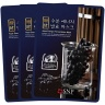 Mặt nạ dưỡng ẩm từ năng lượng xanh lên men - SNP Aqua Energy Fermentation Mask