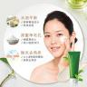Sữa rửa mặt bùn tràm trà Naruko Tea Tree Purifying Clay Mask and Cleanser in 1