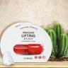 Mặt nạ BNBG Lifting Jelly Mask - Vitamin A