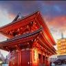 Tour Nhật Bản - MT. Fuji - tắm Onsen- Icho Namiki - hái trái cây theo mùa
