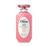 Dầu xả tăng cường sức sống cho tóc yếu Moist Diane Extra Vital-450ml