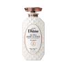 Dầu xả phục hồi tóc sáng bóng Moist Diane Extra Shine-450ml