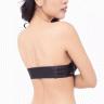 Áo ngực dây trong iBasic PK068
