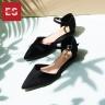 Giày nữ, giày đế bệt mũi nhọn phối dây thời trang Erosska EK004 (NU)