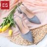 Giày nữ, giày cao gót vuông slingback Erosska bít mũi độc đáo cao 3 cm EL011 (PI)