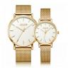 Đồng hồ cặp chính hãng Julius Hàn Quốc Vàng
