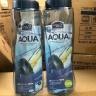 Bộ 2 bình lock and lock 1.2l aqua