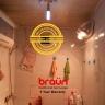 Đèn sưởi nhà tắm Braun Kohn Luxury KU03G