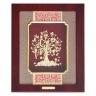 Tranh Kim Thụ Vượng Tài phủ vàng dát mỏng - quà tặng mỹ nghệ KBP DOJI DJDE0918JF-CF-373