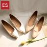 Giày nữ, giày búp bê Erosska đế bệt thời trang nữ cao 2cm EF001 (màu đen)
