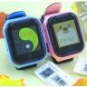Đồng hồ định vị trẻ em thông minh JVJ Kiddo4.0 (xanh)